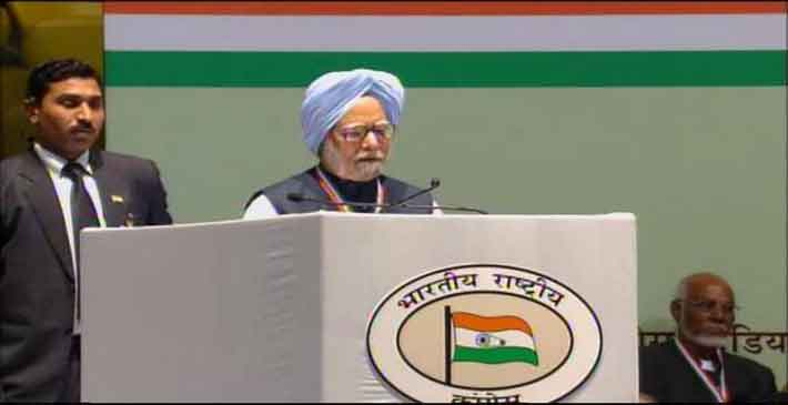 Prime Minister's address at the AICC Meeting: Full text of the speech