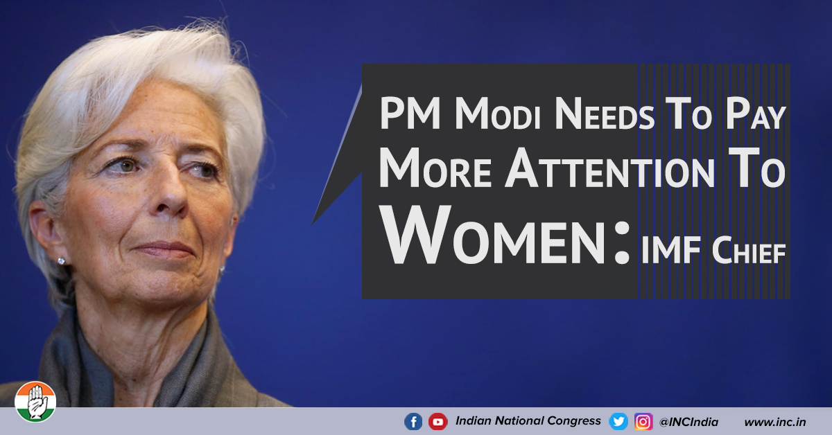Attention to women imf chief