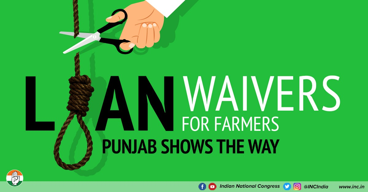 Supporting Farmers is a Primary Interest for Congress