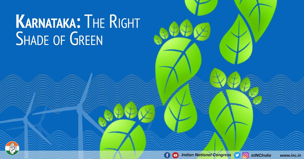 Karnataka renewable energy blog