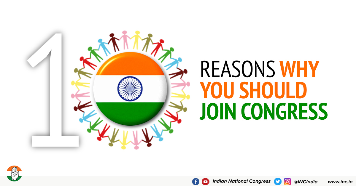 10 reasons join congress aug9 18 congress
