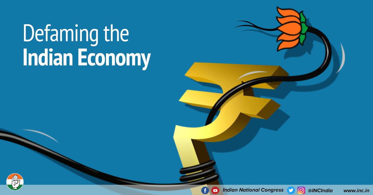 Defaming the indian economy blog