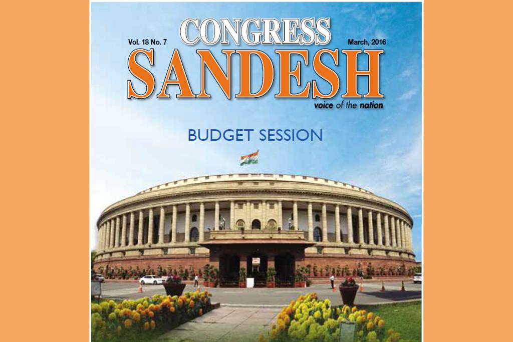 Congress sandesh