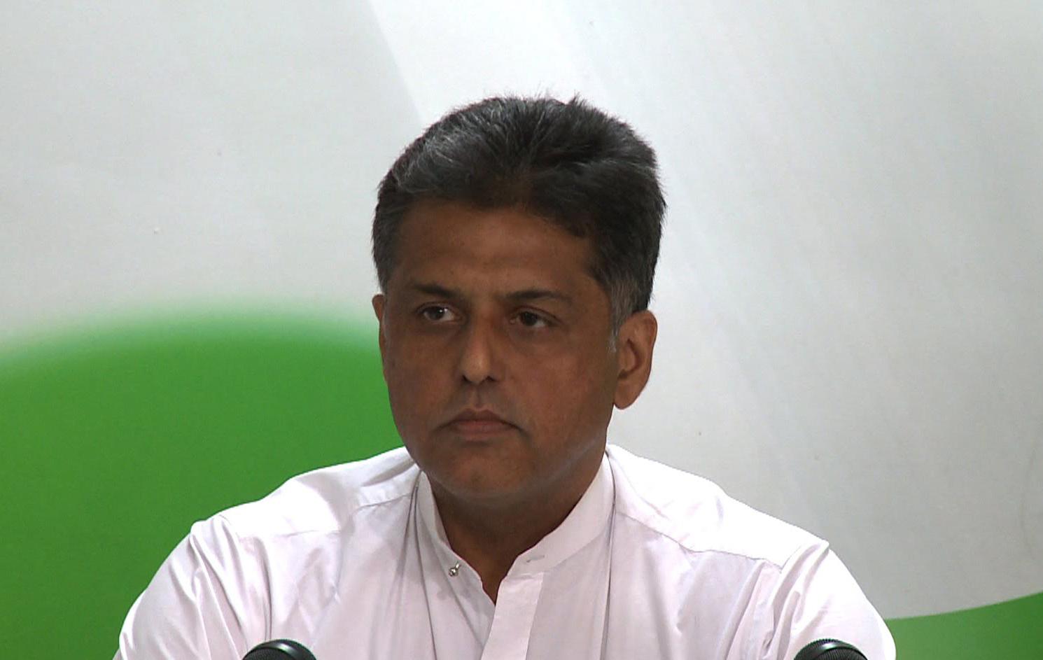 Manish tewari press briefing