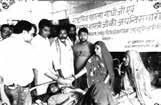 Patna all india schedule caste board