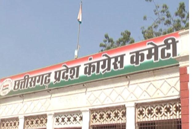 Chhattisgarh congress announces new working unit 130814114432