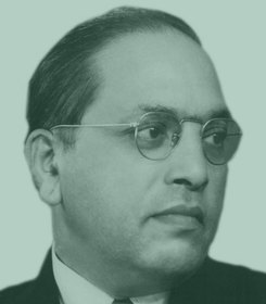 Ambedkar inc