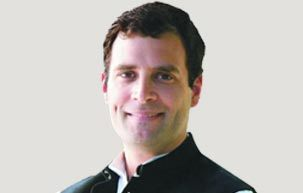 Rahul gandhi inc